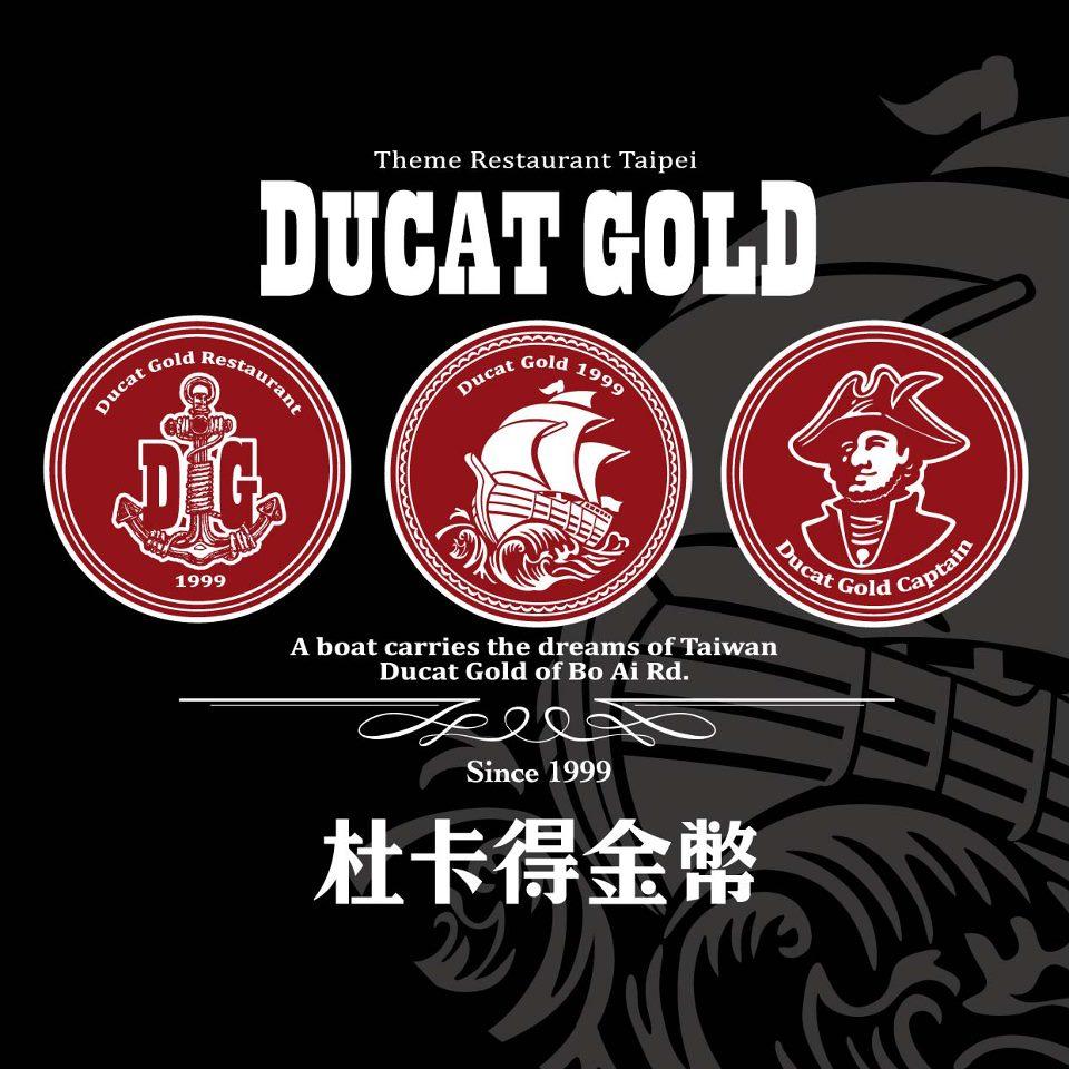 DUCAT GOLD 杜卡得金幣餐廳 ─ 在陸上開船艙派對