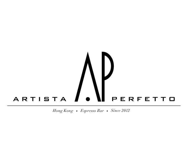 Artista Perfetto ─ 在咖啡香中遇見拉花藝術