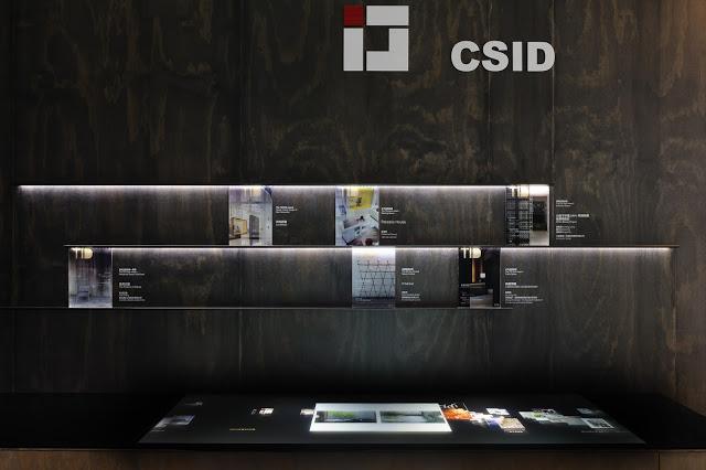 133 號合作社 ─ 室內設計的創作基地