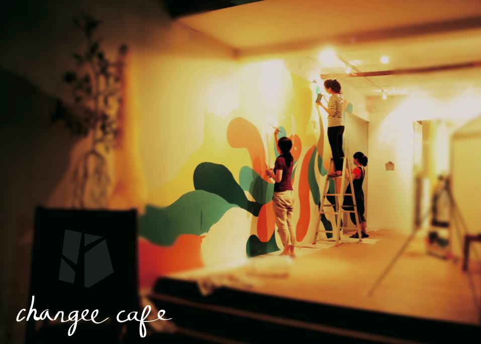 Changee Cafe 延吉小屋:街角創意計畫-街角,也能迸發許多創意