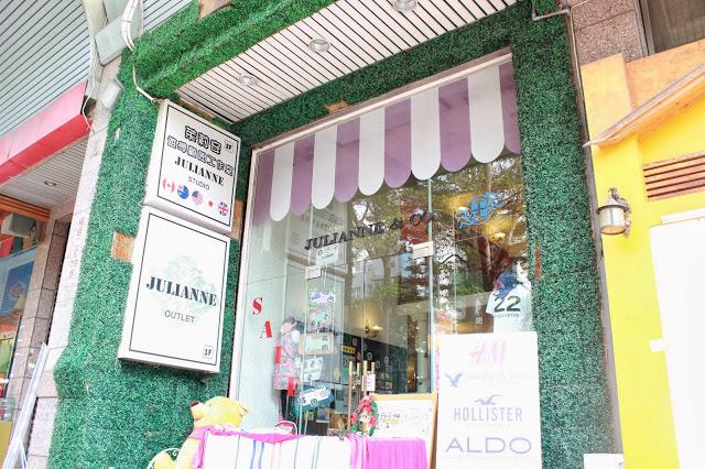 茱莉安時尚樂活工坊-讓每個人更接近自己的夢想