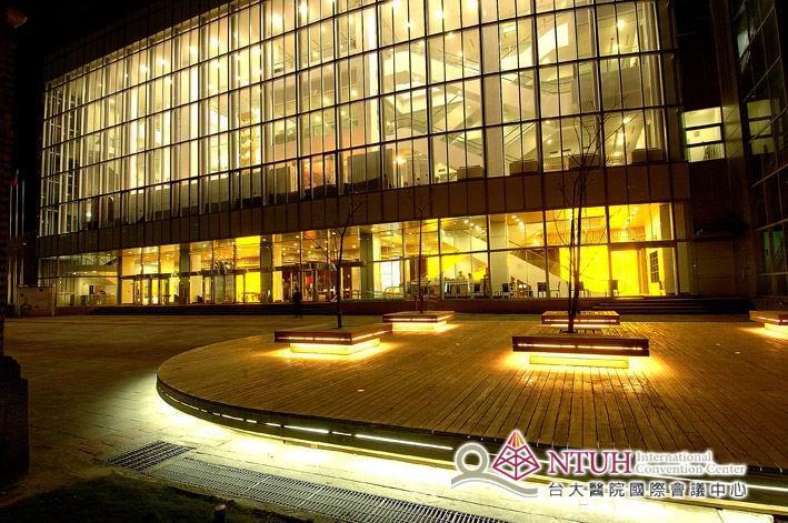 台大醫院國際會議中心-研討會活動的不二之選