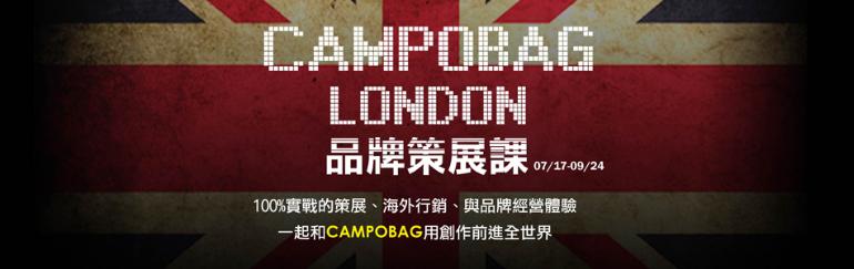 【CAMPOBAG共創舞台】從台灣創意市集到倫敦世界舞台|Blue Bird 手作羊毛氈-Nancy