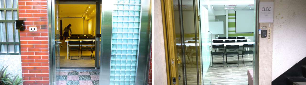 CLBC 大安宅宅館 & 大安別館 - 在大安區辦中小型活動的好選擇!