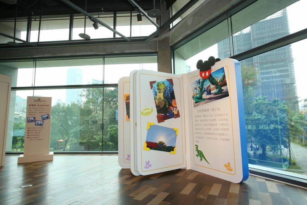「香港迪士尼樂園 幸福時光攝影展」即日起至 12 日松菸誠品開放免費參觀