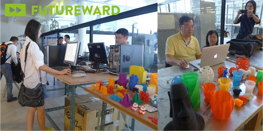 3D掃瞄繪圖工作坊-自己畫一個3D列印作品!