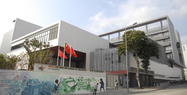 香港兆基創意書院-讓書院不再只是書院