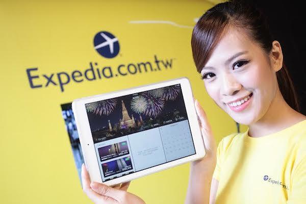 Expedia祭出訂房抽25年免費住宿 加會員送千元折扣金