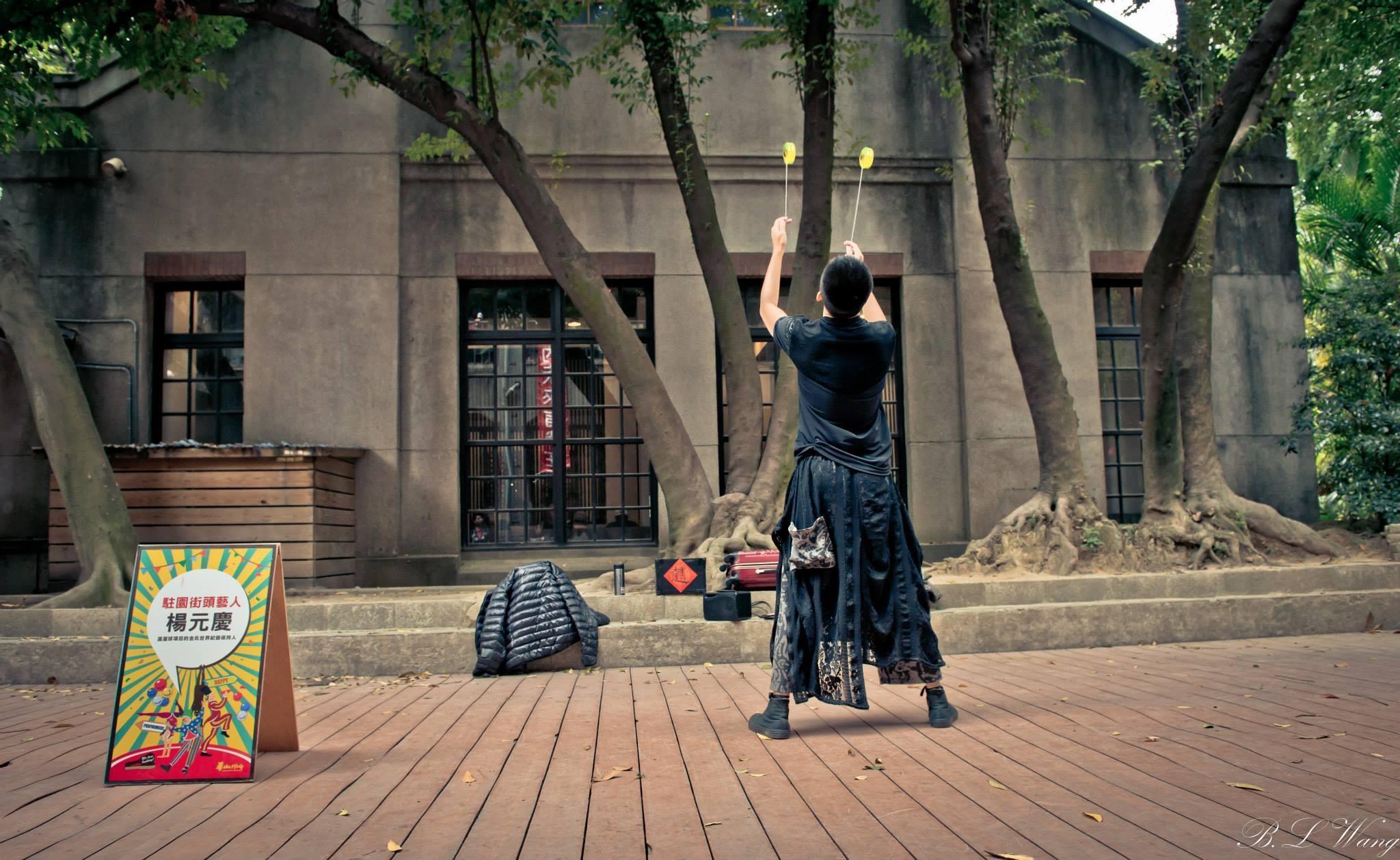 專訪楊元慶:我用一顆溜溜球征服世界,成就心中夢想