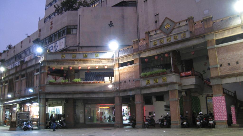 台北台北,你記憶中的大稻埕該是什麼樣子呢?