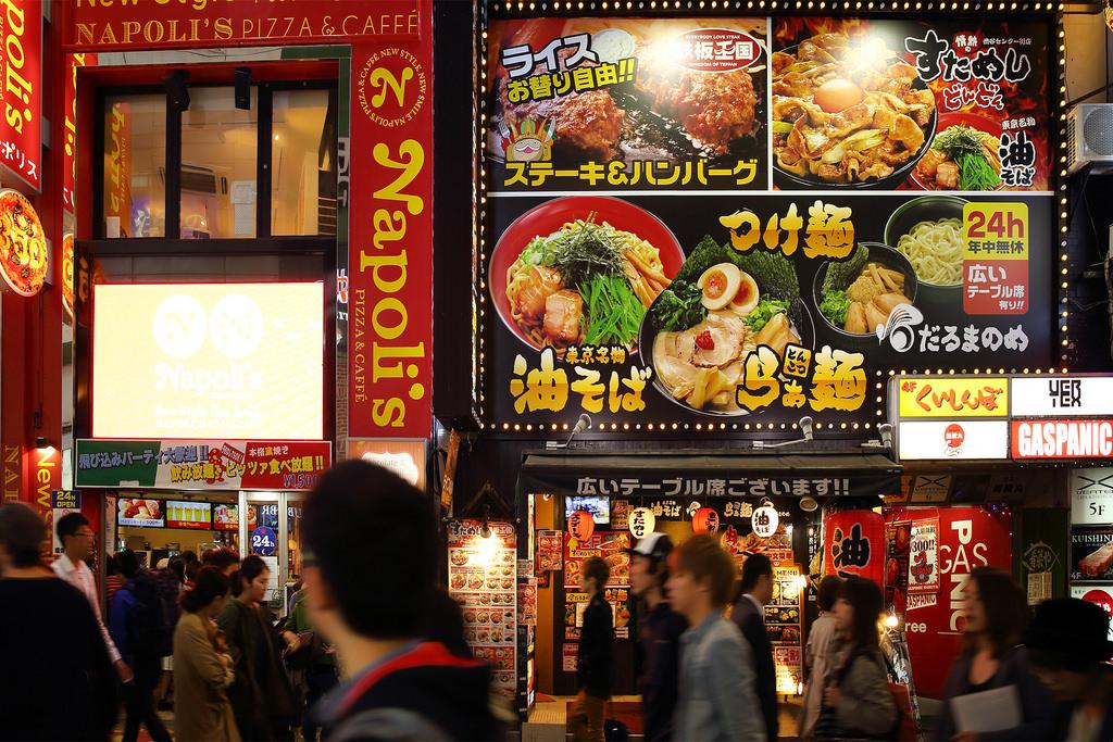 想找熱門拉麵店?精選全台北必吃的八家拉麵餐廳