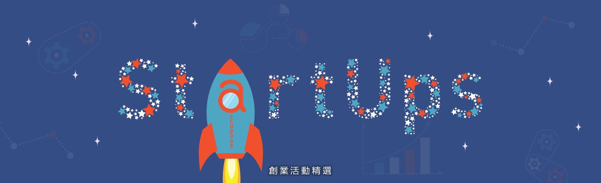 startup_banner_big