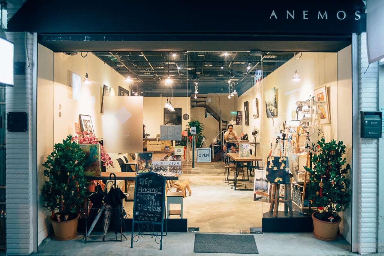 旬印Anemos Café富有歐陸風情的咖啡藝文市集