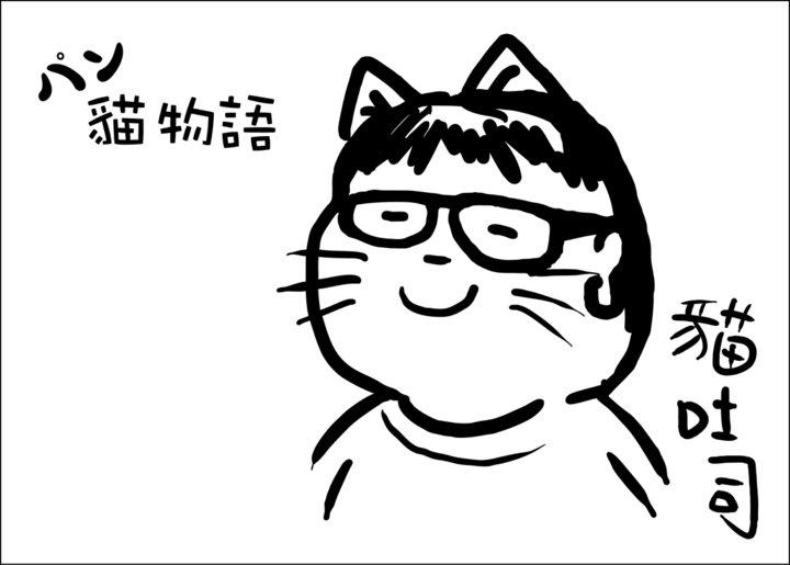 近台南成大的貓咪咖啡廳:貓吐司堡專賣店