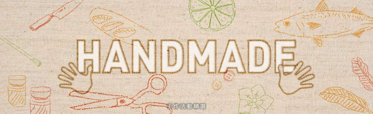 handmade_banner_big