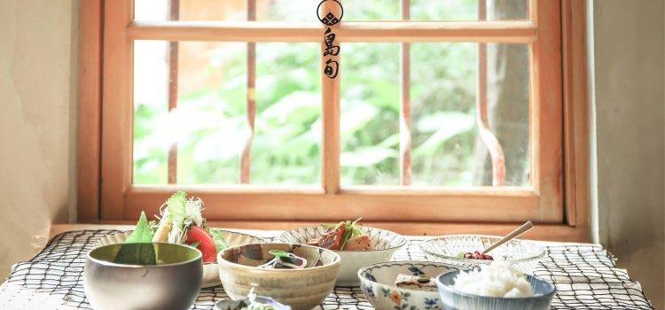 【台灣設計展 – 設計食堂】新舊衝突才對味! 10間「府城」老屋簷下的「慢活」美味!
