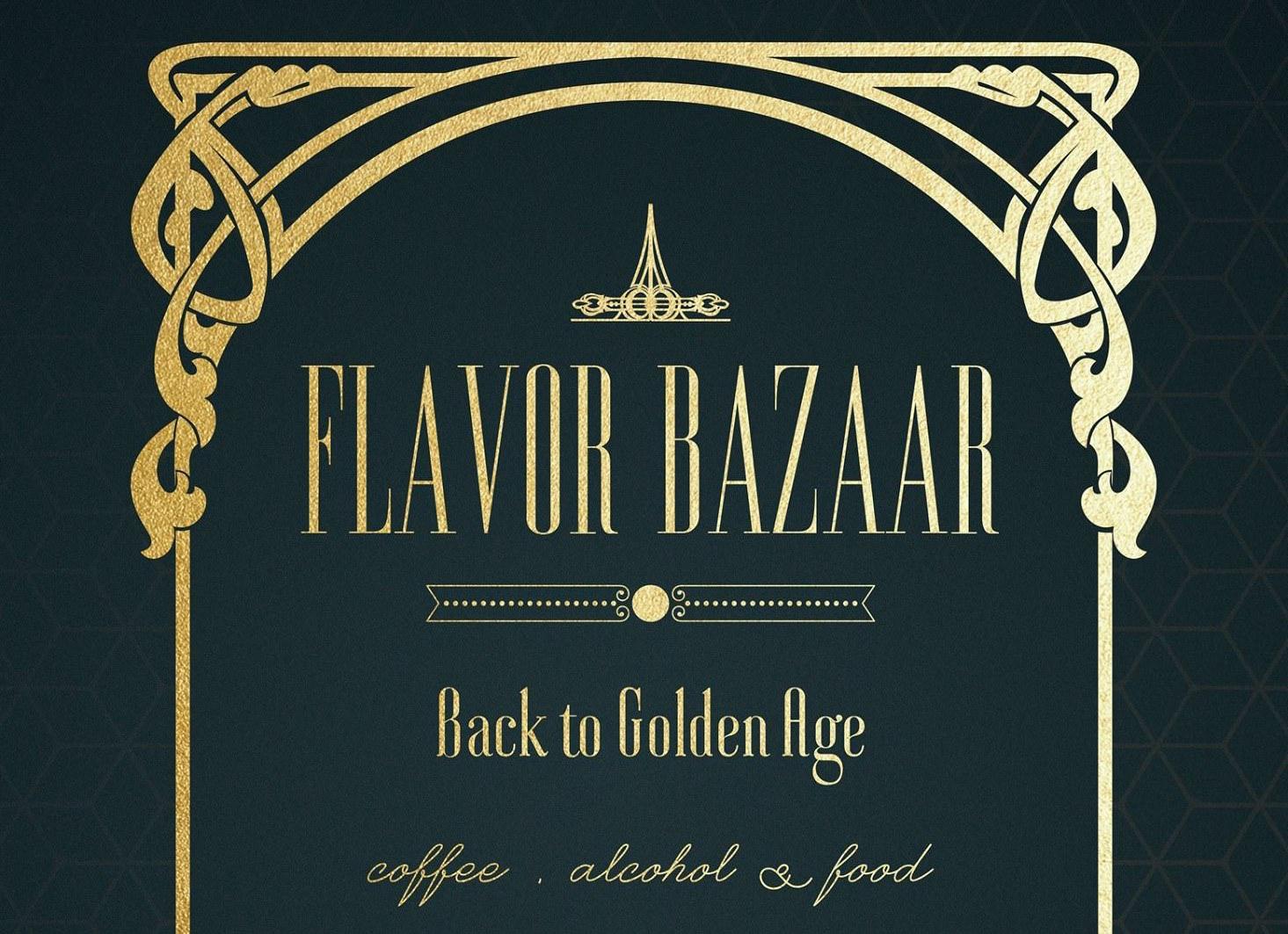 【史上最大】聚焦松菸 ⌈時尚市集 Flavor Bazaar⌋ 咖啡、美食、名酒、復古變裝!這週末你絕不能錯過的經典派對!
