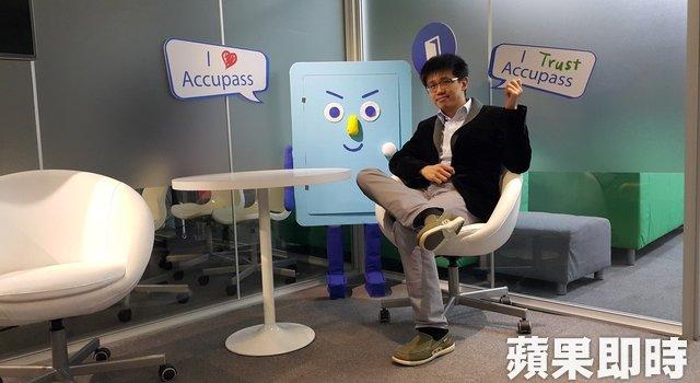 2017.7.2 [蘋果日報]Accupass完成A+輪融資 Recruit、騰訊及UrWork參與