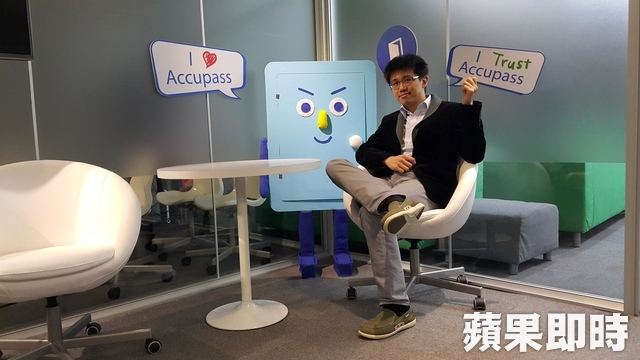 【新聞】Accupass完成A+輪融資 Recruit、騰訊及UrWork參與