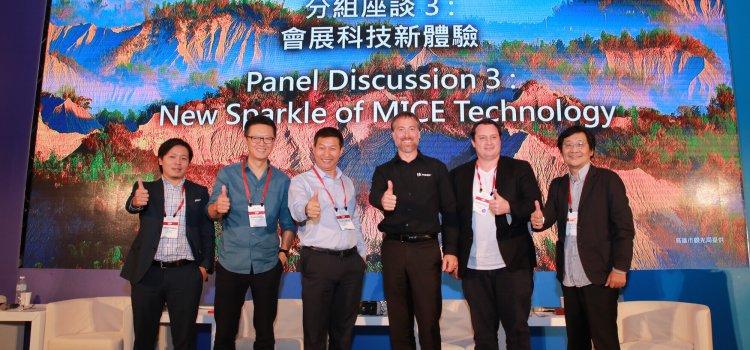2017.9.7[工商時報]「亞洲會展產業論壇Asian MICE Forum」Accupass攜手會展產業交流新科技