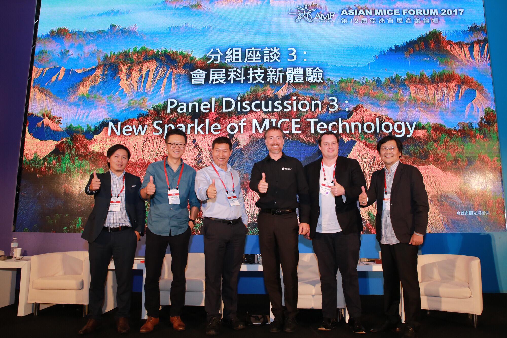 【新聞】「AMF亞洲會展產業論壇」Accupass攜手會展產業交流新科技