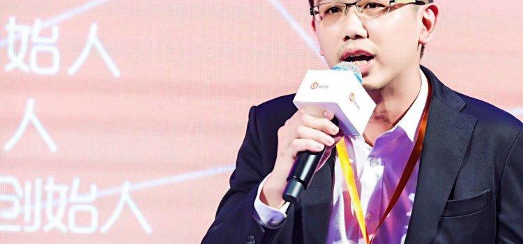 2017.7.6 [旺報]Accupass完成A+輪融資 將加速亞洲布局