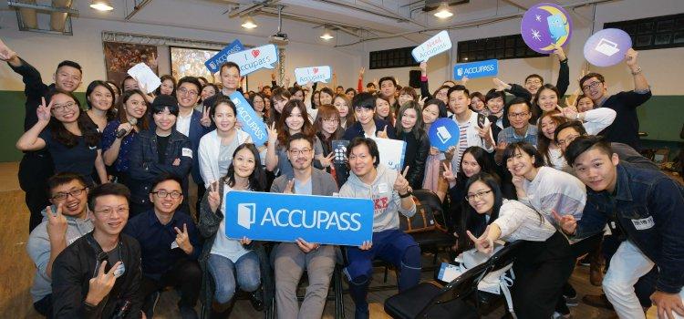 【Accupass大揭密】「活動人沙龍」台前幕後全紀錄。邀您一起來場不雷活動新革命!