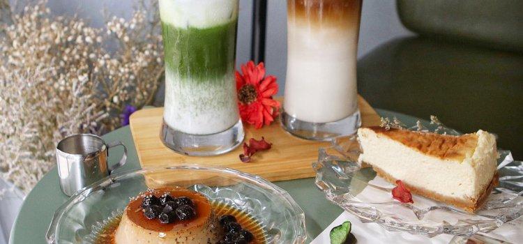 【Ctrl+F Brunch & Cafe】限量版「抹茶珍珠布蕾」,甜點控必備的口袋名單