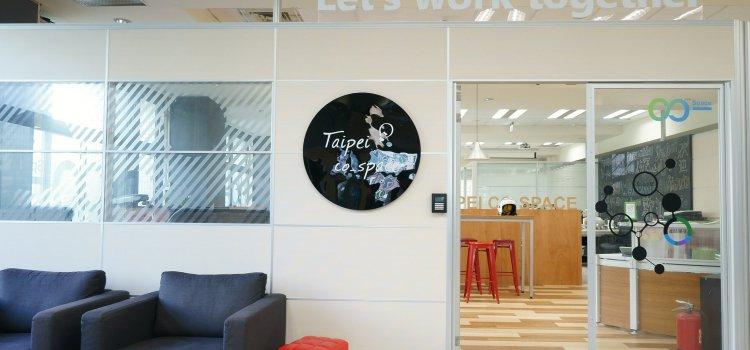 【活動場地】台北好場地 – 臺北創新實驗室。讓創業變簡單的「共享辦公室」