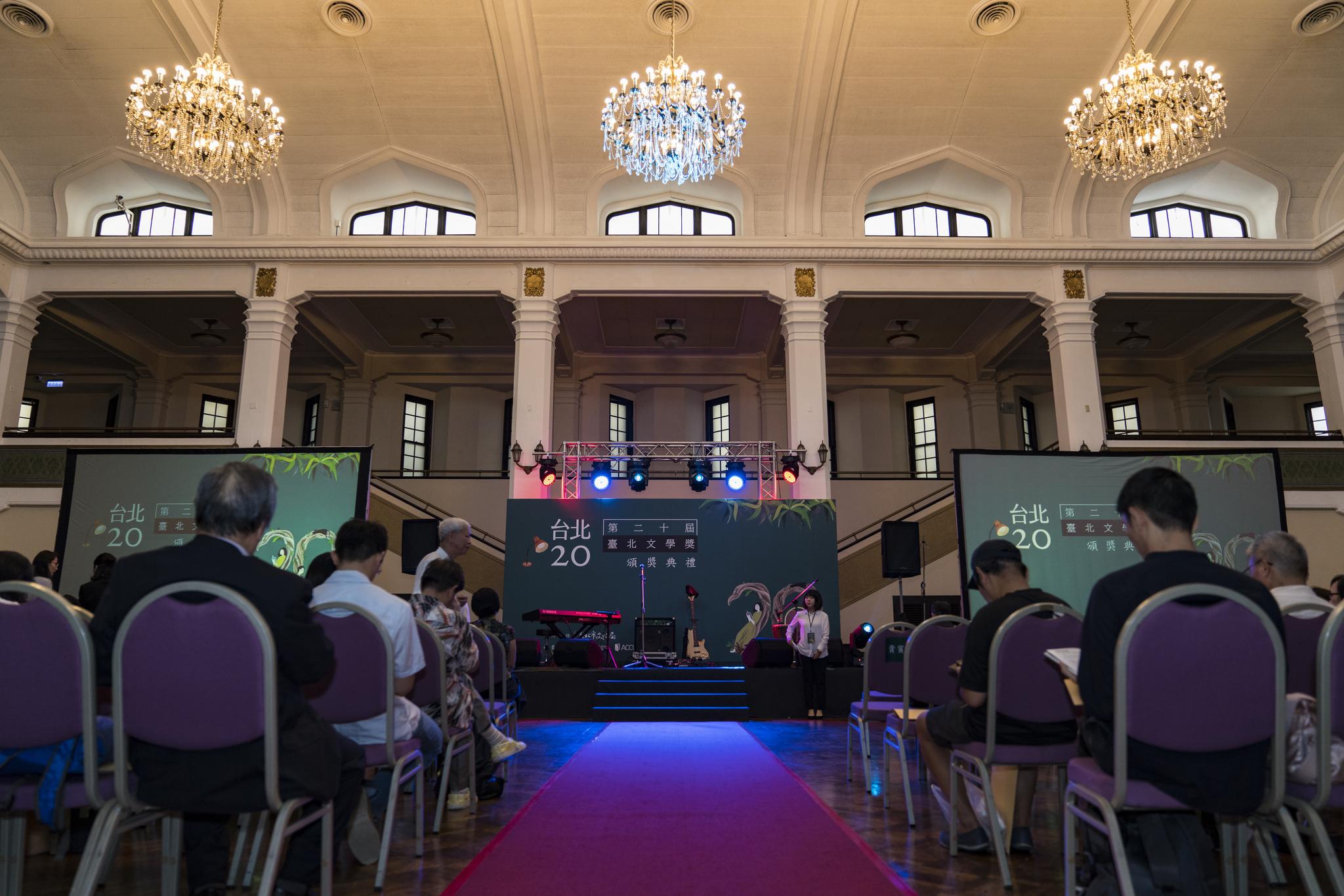 【台北文學獎20週年】相聚此刻,編織我們的台北故事。「文學獎成年禮」典禮回顧