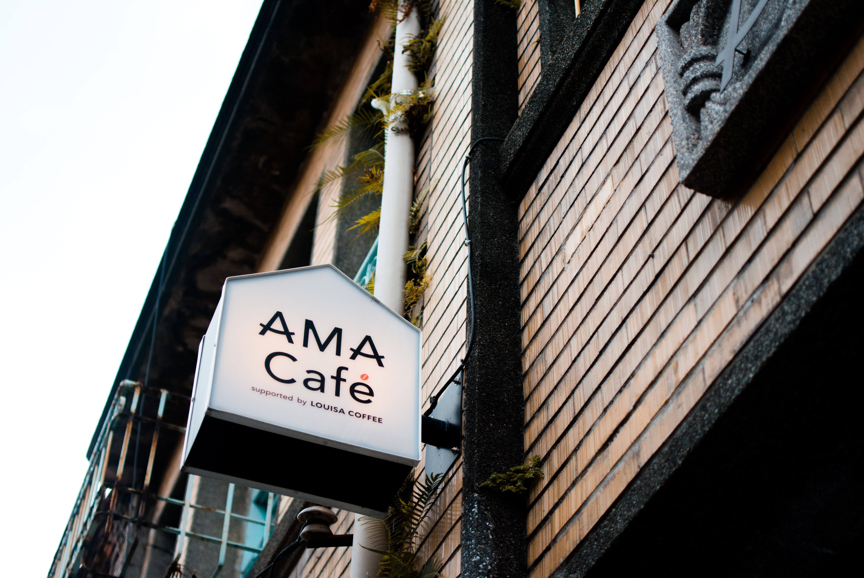 【阿嬤家】隱藏女權運動基地?來AMA Cafe點一杯咖啡助阿嬤完成心中美夢
