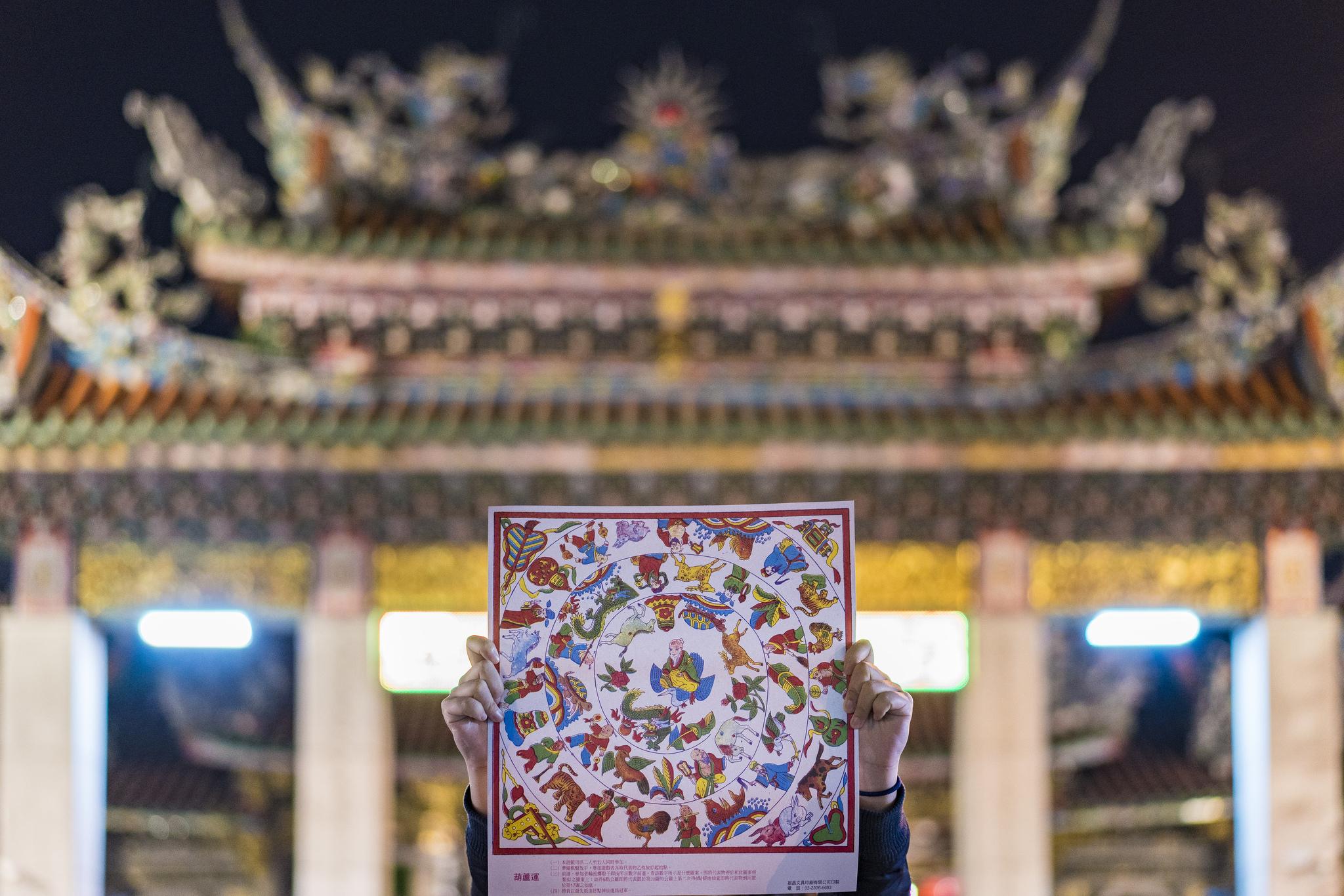 【八仙過艋舺,葫蘆引君來】2018萬華創意街區,體驗百種不同生活的「百味萬華」