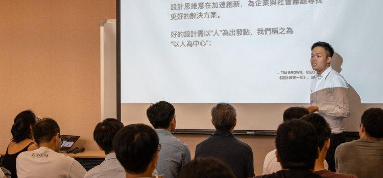 【生活誌專訪】Q School創辦人-劉庭安。從產品經理角度審視教育痛點,實際行動讓教育跟上時代!