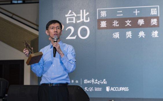 【獨家活動】第20屆台北文學獎 青年作家分享「台北經驗」