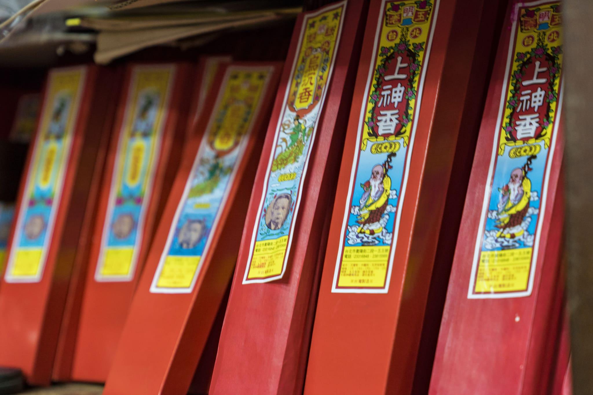 【生活誌專訪】艋舺貴陽街 老明玉香舖。薪火「香」傳,百年祈願