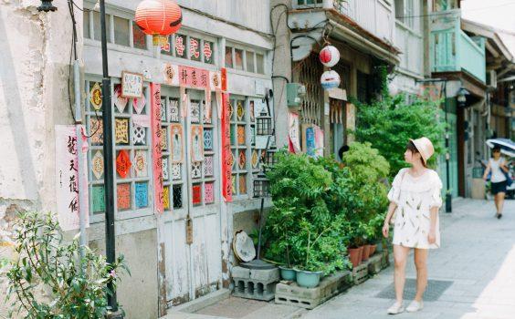 【LUCfest 貴人散步音樂節】歐洲得獎肯定的音樂節,邊散步邊聽音樂就來台南!
