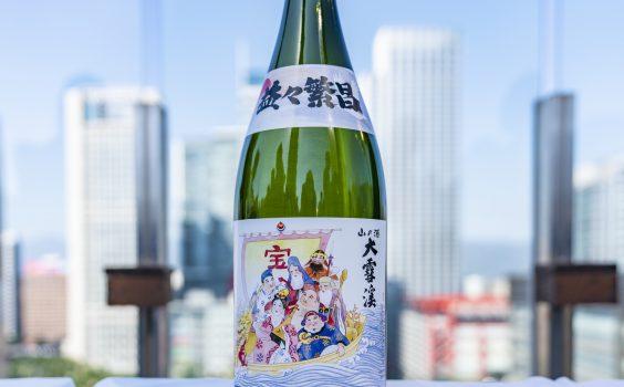 福庫商行「2018 台北天際清酒盛典」回顧,5分鐘搞懂如何品味日本酒!