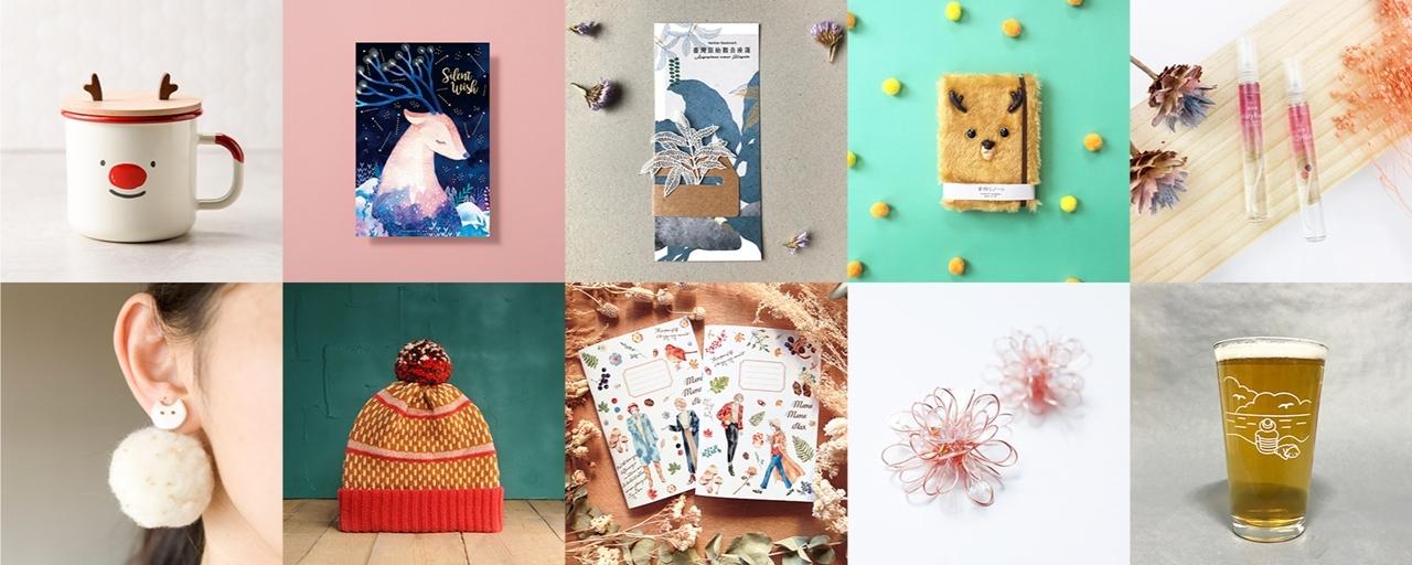 【品品市集】挑聖誕禮物就來Pinkoi Market台北聖誕站!25 家精選設計品牌搶先看!