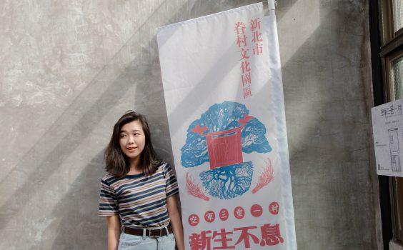 【空軍三重一村】文青復古迷注意:一把青拍攝地點開放打卡,眷村風情重現!