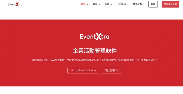 eventxtra-event-platform-online-2021